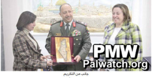 PA-Military-Liaison-Commander-Jihad-Jayousi-map-for-students